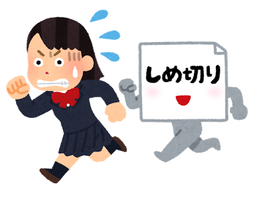 shimekiri_owareru_schoolgirl